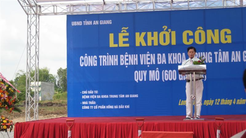 khoi-cong-xay-dung-benh-vien-da-khoa-trung-tam-an-giang-quy-mo-600-giuong2