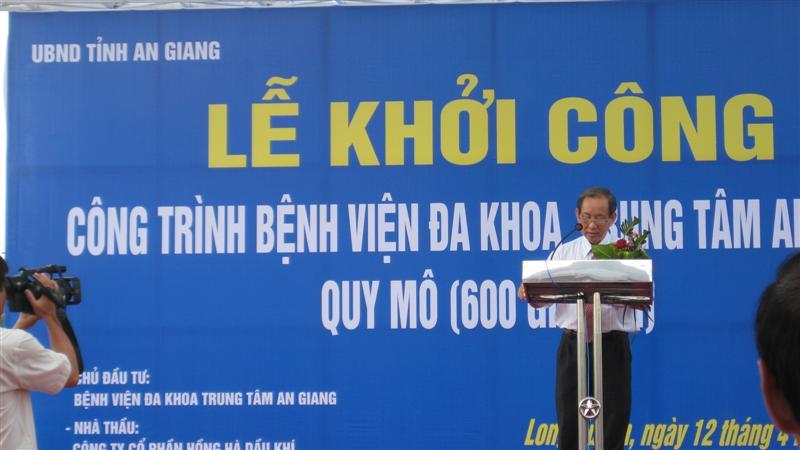 khoi-cong-xay-dung-benh-vien-da-khoa-trung-tam-an-giang-quy-mo-600-giuong3