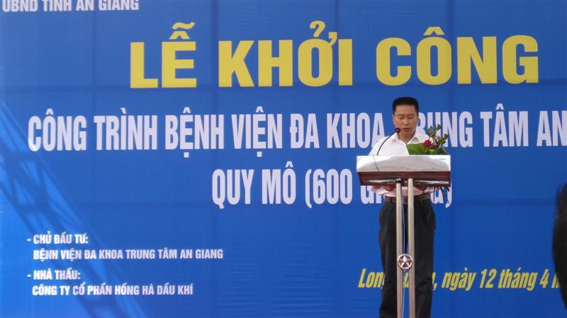 khoi-cong-xay-dung-benh-vien-da-khoa-trung-tam-an-giang-quy-mo-600-giuong4